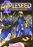 APPLESEED 2 [Japanese Edition]