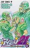 Eyeshield 21 Vol.31 (Japanese Edition)