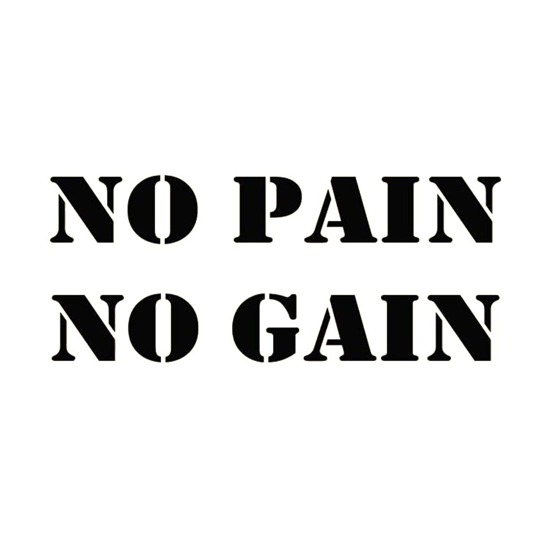 No Pain Gain Exercise Workout Gym Health And Fitness Vinyl Lettering Wall Art Quotes Decal Amazoncouk Kitchen Home