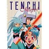 Tenchi Muyo Vol 1 DVD