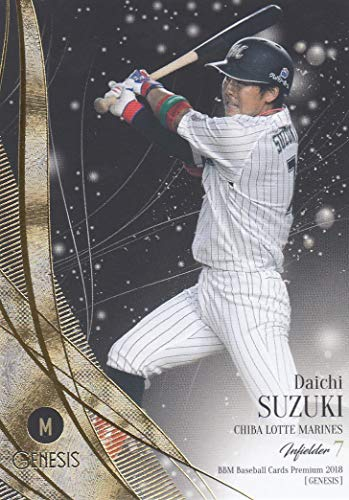 BBM2018 GENESIS REG-050 鈴木大地 (レギュラーカード/千葉ロッテマリーンズ) ベースボールカード ジェネシス