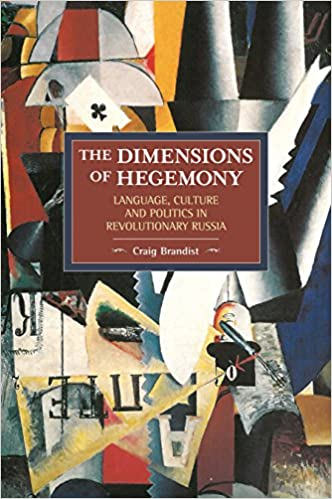 Image result for the dimensions of hegemony