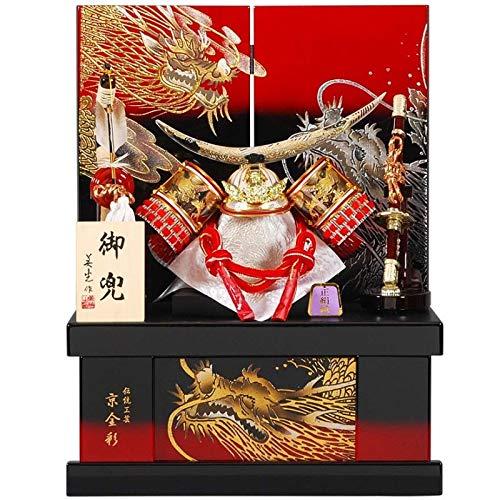 五月人形 兜 収納飾り 伊達政宗 大輝 メタマルーン塗 幅45cm [sb-16-143] B07N8MV85V