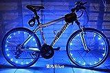 HKBAYI 2pcs/lot 20LED Motorcycle Cycling Bike Bicycle Wheels Spoke Flash Light Lamp Cuddly Cool Warning Decorative LED Safety Lights (Blue)