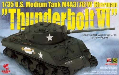 Clayton 4 Panel - ASUKA Model Tasca 1/35 U.S. Medium Tank M4A3 (76) W Sherman `Thunderbolt VI` 35-036