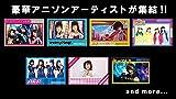 Akiba`S Collection O.S.T.