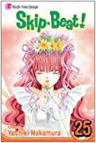 Skip Beat!, Vol. 25, Yoshiki Nakamura, 1421539233