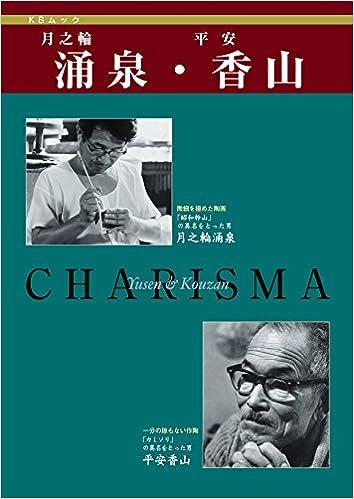 Ebooks gratuits téléchargeables gratuitement tukinowayusenheiankouzan: saibiwokiwametatougatukinowayusen itibunosukimonaisakutouheiankouzan bonsaimeibatisirizu (kbmukku) (Japanese Edition) B01BLAXGQW en français PDF iBook