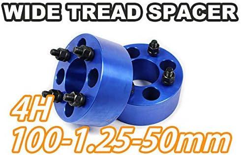 ワイドトレッドスペーサー 4H 2枚組 PCD100-1.25 50mm (青)