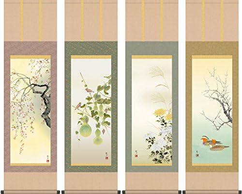 掛軸(掛け軸) 年中用 四季趣彩 お得な4本セット 森山観月作 尺三立 約横44.5cm×縦164cm 結納屋さん.com g4189