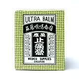 Ultra Balm (Ling Nam) 70ml. by Ling Nam