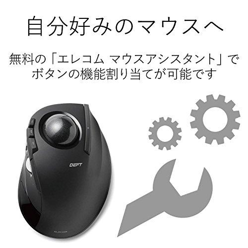 Elecom trackball mouse / index finger / 8 button / tilt function / M-DT1DRBK by Elecom (Image #2)
