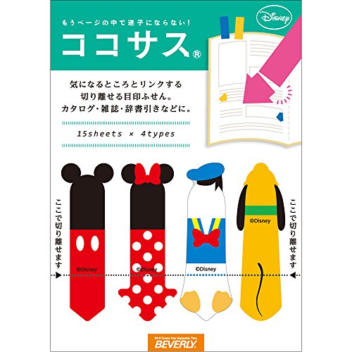Beverly Sticky Kokosasu Mickey & Friends A CS-019 (Cs For Best Friends)