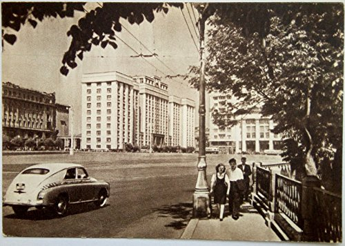 1953 Manezhnaya Square and the House of the Council Vintage USSR Soviet Union Russian Postcard (Manezhnaya Square)
