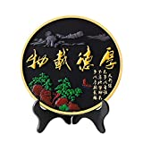 JZWX Activated Carbon Carving Creative Crafts Disc Ornaments Home and Fushun Calligraphy and Painting Gifts,Houde