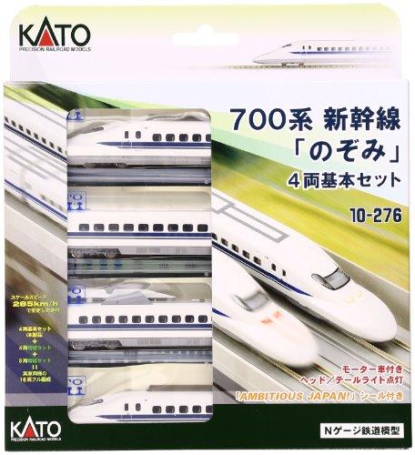 700 Series Car - 7