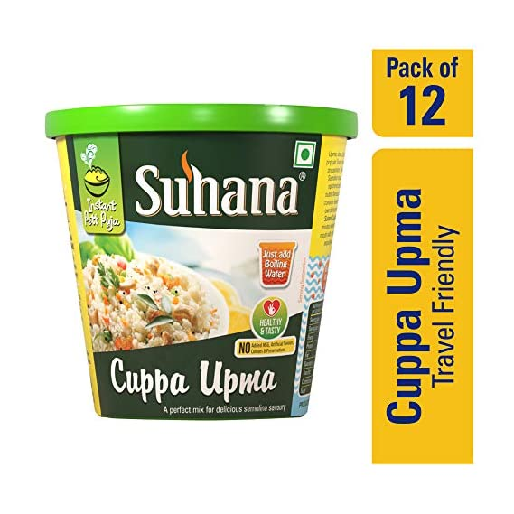 Suhana Cuppa Upma Ready to Eat Instant Breakfast | Ready Meal | Travel Friendly - Pack of 12