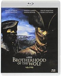 le pacte des loups 1080p