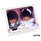 """Bebichhichi: Original Sekiguchi 6"""" Girl & Boy Baby Monchhichi Wedding Set"""