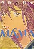 MAMA 4 (BUNCH COMICS)