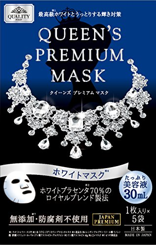 Quality First Queen's Premium White Mask 5 Pieces by First Quality