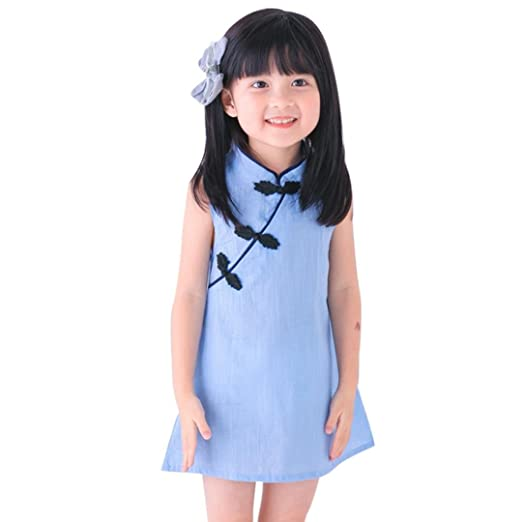 2310e5e6a22 Sunward Kid Baby Girls Sleeveless Chinese Cheongsam Dress With Button  (2 3T