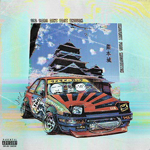 Old Cars Aint Fast Enough [Explicit]