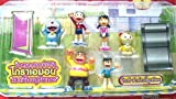 Toy! Figurine Set ''Doraemon With Friends'' Cute Fun with friends and Family. Best Seller!