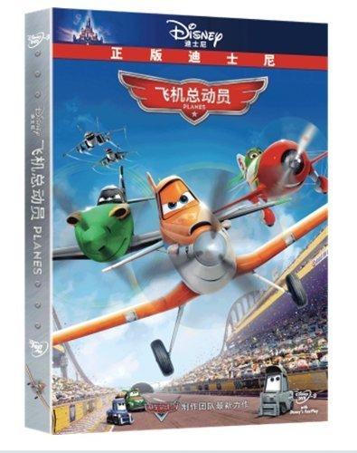 Planes (Mandarin Chinese - Dvd Movie Ratatouille