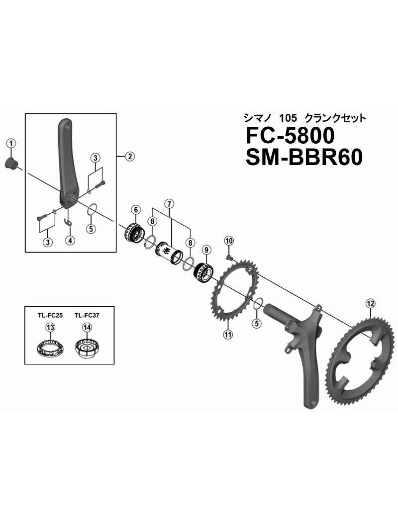 Shimano SPARE PART FC5800 LH crank arm 172.5mm SR