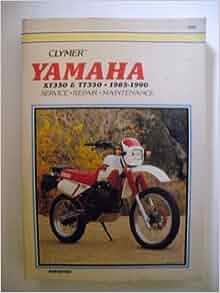 Yamaha XT350 (1985