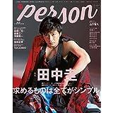 2019年 vol.80 カバーモデル:田中 圭( たなか けい )さん