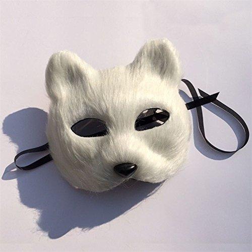 ハロウィンマスクパーティマスク白キツネハーフフェイスマスク