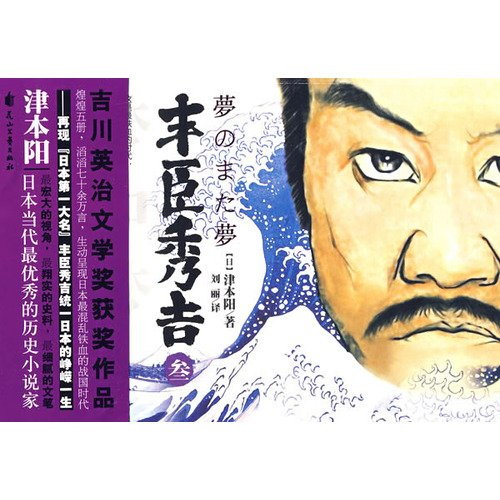fung-chen-huashan-literature-art-press-3