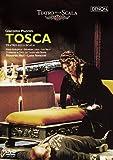 プッチーニ:歌劇《トスカ》ミラノ・スカラ座2000年 [DVD]