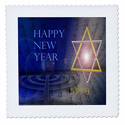 3dRose Jewish Themes - Image of Bright Mogen David with Menorah and Happy New Year - 25x25 inch Quilt Square ()