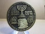 70 Years Israel Temple Coin POTUS Trump American Embassy Jerusalem Challenge Coin Measures Approx. 2
