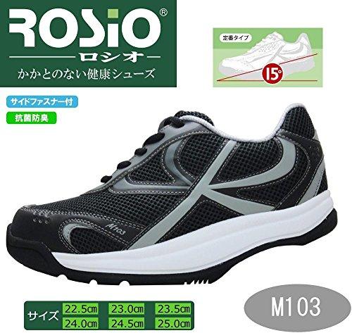 ROSIO ロシオ かかとのない健康シューズ 15度 M103 ブラック 24.0cm