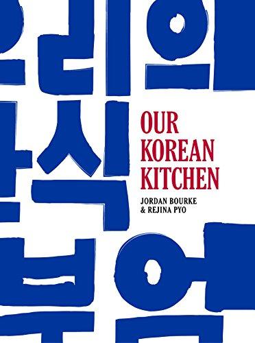 Our Korean Kitchen (Best Rice Crispy Cake Recipe)