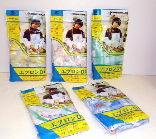 Disposable Plastic Aprons With Detached Plastic Sleeves (72 Pack)