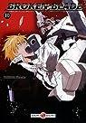 Broken Blade, tome 10 par Yoshinaga