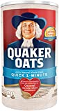 Quaker Oats Quick 1 Minute Oatmeal 42 oz
