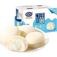港荣乳酸菌球小口袋面包爆浆蒸蛋糕夹心面包早餐整箱糕点点心 (乳酸球580g)