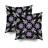 TOMWISH 2 Packs Hidden Zippered Pillowcase Celtic Tribal Purple 20X20Inch,Decorative Throw Custom Cotton Pillow Case Cushion Cover for Home
