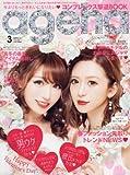 ageha(5) 2018年 03 月号 [雑誌]: TV fan 九州版 増刊