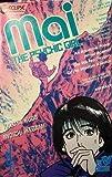 Mai, the Psychic Girl, Edition# 4