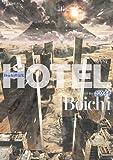 hotel boichi - Hotel (manga)