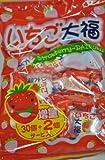 やおきん いちご大福 (1袋は 30個入+2個増量中)