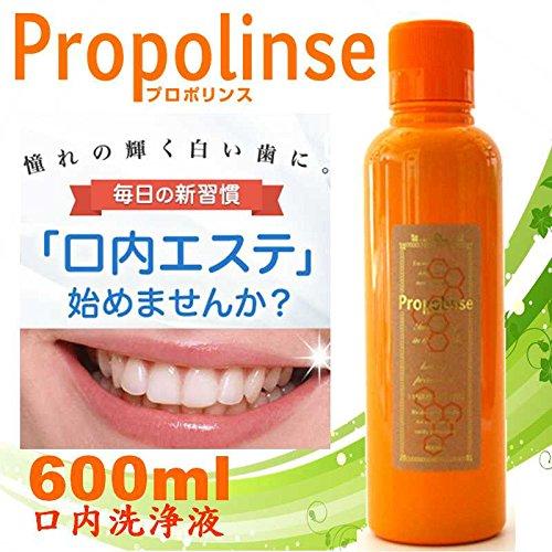 nuoc-suc-mieng-propolinse-600ml-nhat-ban01