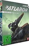 Patlabor 1 - Der Film [Blu-ray]